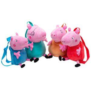 Peppa Pig Backbag